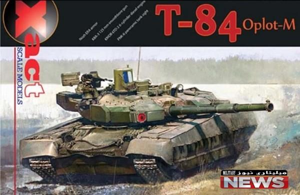مقایسه دو تانک آپلوت ام و تانک تی ۶۴ بولات