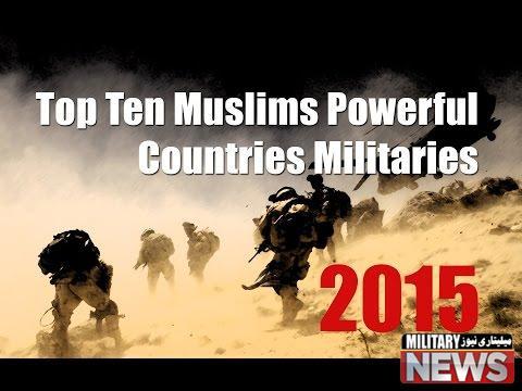 رده بندی قوی ترین ارتش های مسلمان سال 2015