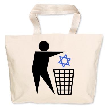 تحریم اسراییل