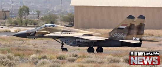 نگاهی به نیروی هوایی کشور یمن