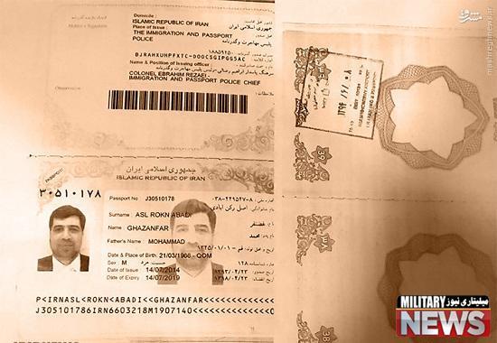 احتمال ربوده شدن مقامات نظامی و سیاسی ایران در عربستان