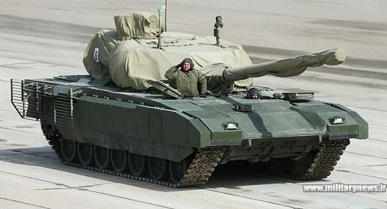 تانک سنگین آرماتا