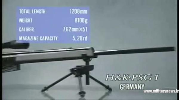 تفنگ تکتیرانداز PSG۱
