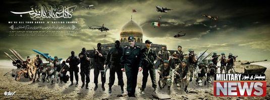 تدارک ایران برای اجرای عملیات نظامی زمینی در سوریه