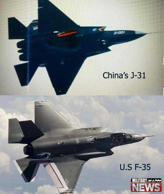 جنگنده شنیانگ fc31