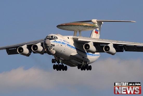اعزام هواپیمای A-50U روسیه به سوریه برای مبارزه با داعش