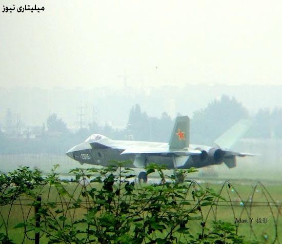جنگنده چینی چنگدو جی 20