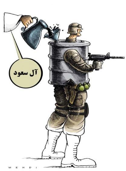 آل سعود - کاریکاتور آل سعود _ کاریکاتور شاه عربستان -کاریکاتور پادشاه عربستان- کاریکاتور حمله به یمن