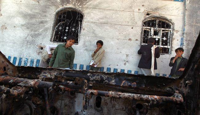 اخبار یمن