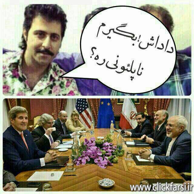 ظریف دست پر از مذاکرات بیرون آمد.