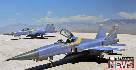 جنگنده ایرانی صاعقه