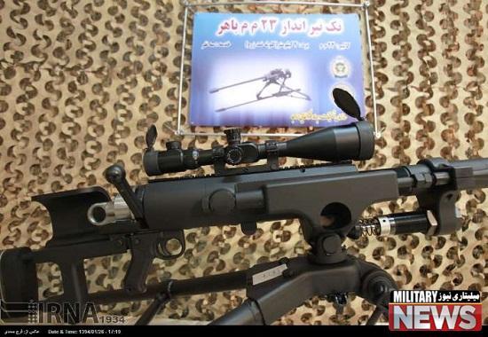 معرفی سلاح (باهر) سنگین ترین تک انداز جهان ساخت ایران