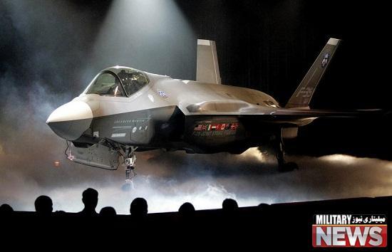 اسرائیل:هدف اول خرید F-35 جمع آوری اطلاعات و مقابله ایران است