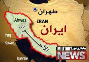 40 عضو پارلمان بحرین:استان خوزستان ایران، یک کشور عربی تحت اشغال است