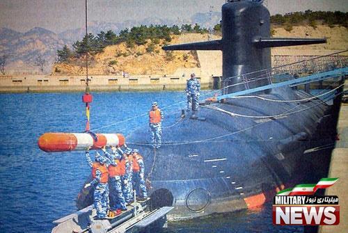 اولین جزییات از زیردریایی سری چین +عکس