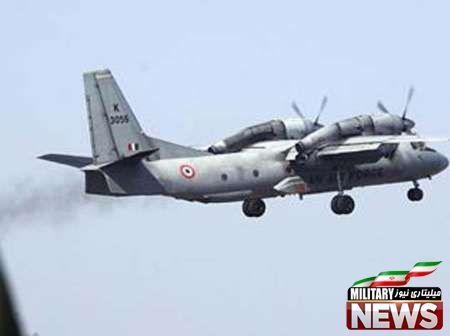 کم شدن امیدها برای یافتن خدمه هواپیمای ارتش هند