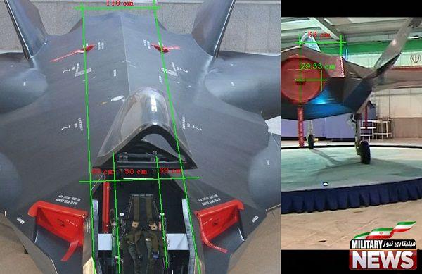 آخرین مراحل ساخت جنگنده قاهر ۳۱۳ در حال انجام است