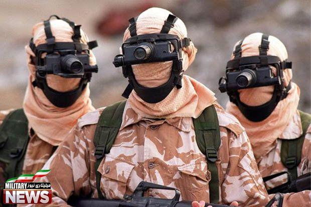 حضور یگان SAS ارتش انگلستان در برزیل