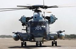 برد عملیاتی بالگردهای ویژه ایران دو برابر شد/ «غنیمت آمریکایی طبس» در خدمت حفاظت از مرزهای دریایی کشور +عکس