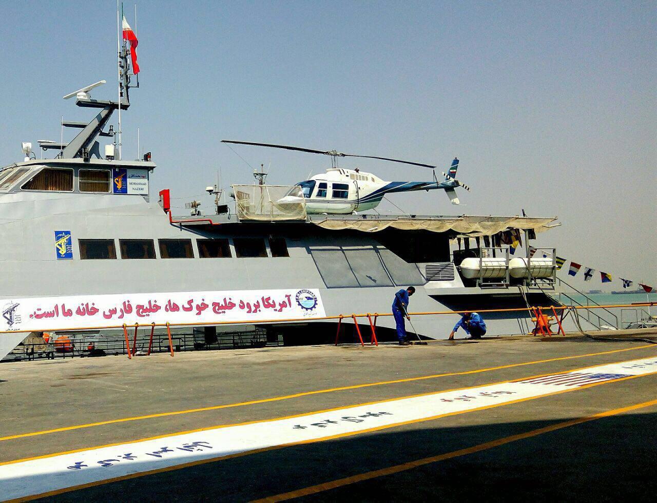 آغاز ساخت تجهیزات برای حضور سپاه در آب های آزاد
