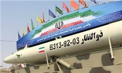 توان و قدرت موشکی ایران
