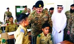 امارات در وزیرستان پاکستان دانشکده افسری تأسیس کرد