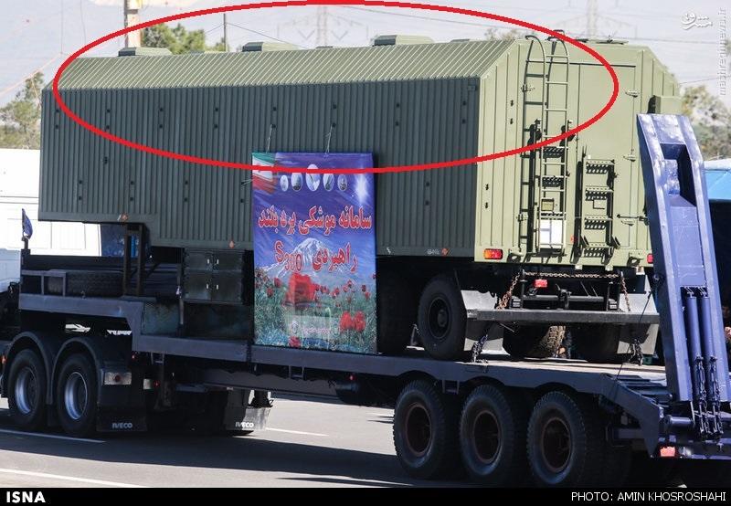 ایران کدام عضو اس- ۳۰۰ را تحویل گرفته است؟ +عکس