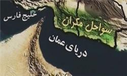 نصب رادار جدید نداجا در دریای عمان