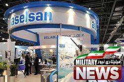 تاسیس شرکت تسلیحاتی مشترک توسط عربستان و ترکیه
