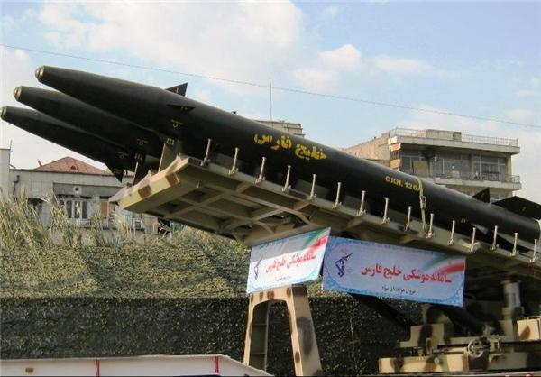 موشک بالستیک و هوشمند خلیج فارس