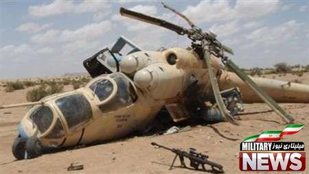 سقوط یک بالگرد ارتش عراق