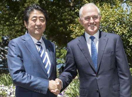 استرالیا و ژاپن پیمان دفاعی امضا کردند