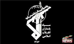سپاه درگذشت مادر سردار نقدی را تسلیت گفت