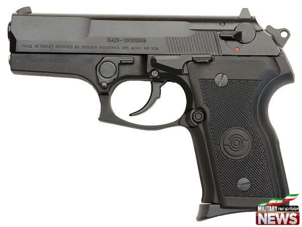 کلت برتا ۸۰۰۰ (Beretta 8000)