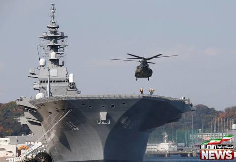 اعزام بزرگترین ناو ژاپن به دریای چین جنوبی