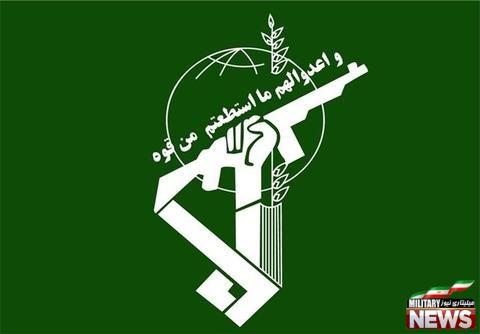 بیانیه سپاه پاسداران بهمناسبت ۱۲ فروردین