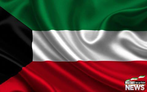 کویت سازمان نظامی خود را گسترش می دهد
