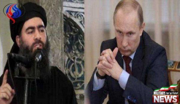 نیروهای ویژه روسی و سوریه درعملیاتی پیچیده ابوبکر بغدادی سرکرده داعش را دستگیر کردند!