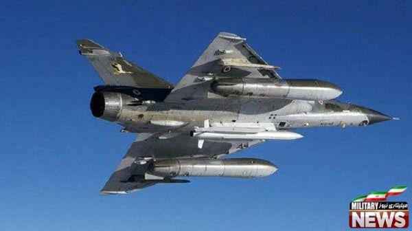 جنگنده Mirage-2000N
