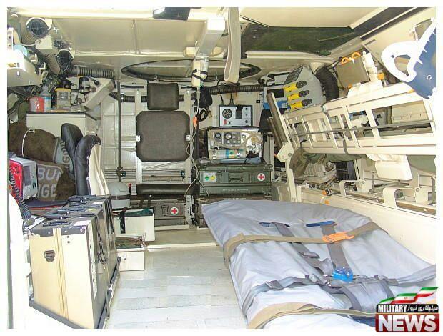 آمبولانس نظامی