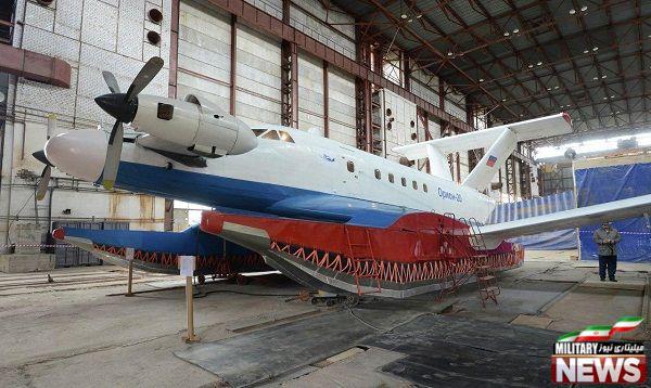 تمایل ایران برای خرید هواپیمای آب نشین آکرانوپلن اوریون ۲۰ ساخت روسیه