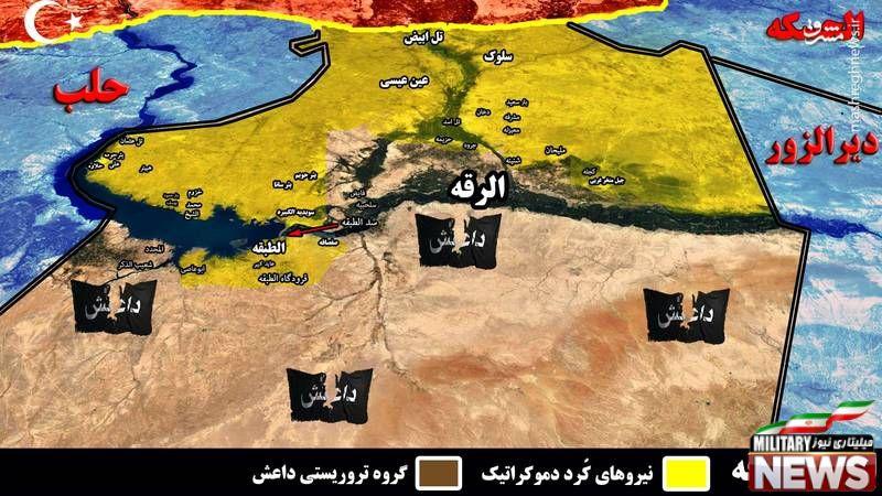 شهر الطبقه در جنوب غرب رقه به تصرف نیروهای کرد در آمد +نقشه
