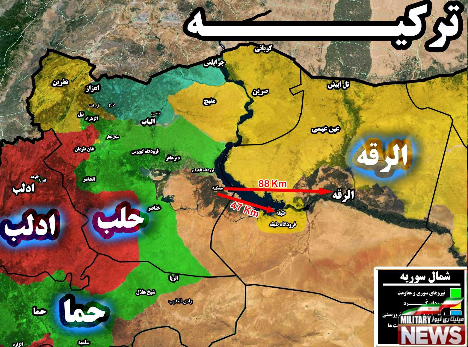 تلاش داعش برای قطع مسیر کمکرسانی مرکز به شمال سوریه ناکام ماند +نقشه