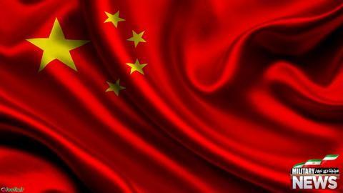 چین به سامانه ضدموشک مافوق صوت دست یافت