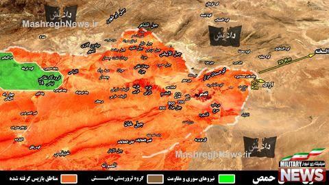 تلاش ارتش سوریه برای پیشروی بیشتر در حمص