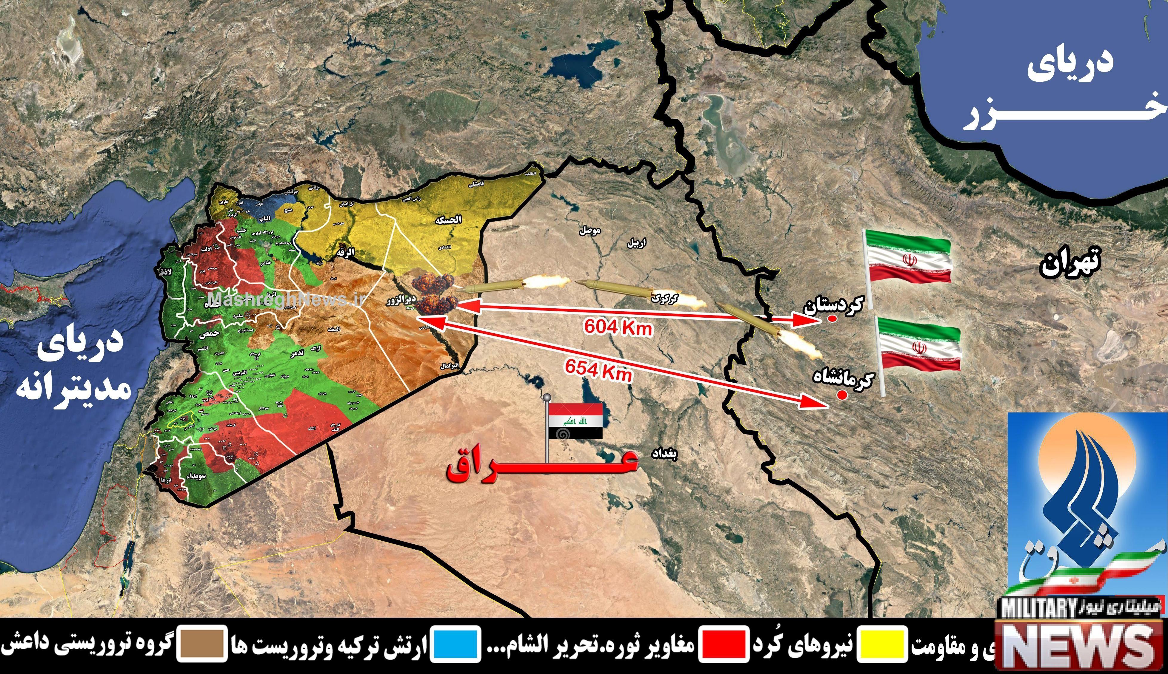 کدام موشک ویژه سپاه دیرالزور سوریه را هدف گرفت؟/ حمله شبانه به داعش با چاشنی غافلگیری آمریکا و اسرائیل +عکس