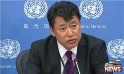 نماینده کره شمالی در سازمان ملل: به مرز جنگ اتمی با آمریکا نزدیک شدهایم