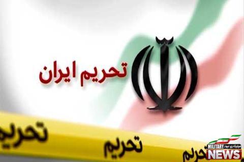 سیانان: تحریمهای جدید علیه ایران بازی با آتش است