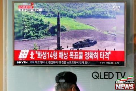موشک قاره پیمای کره شمالی دارای قابلیت حمل کلاهک هسته ای است