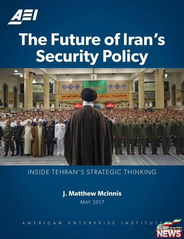 ایران در تولید موشکهای بالستیک به نهایت تخصص رسیده است + دانلود